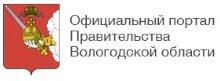 Официальный портал правительства Вологодской области